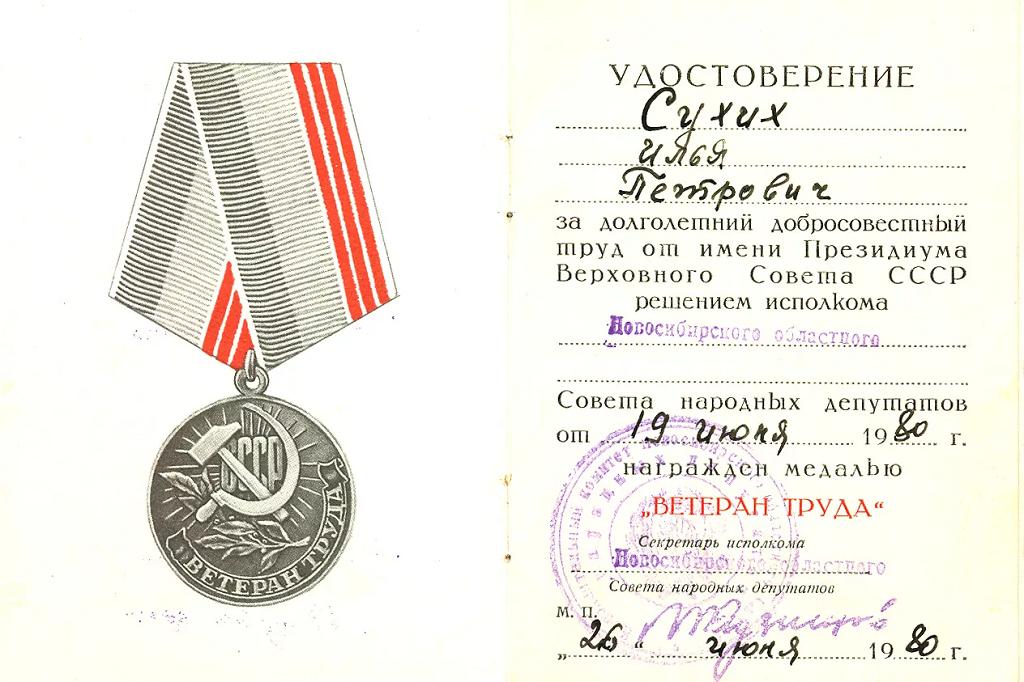 Льготы ветеранам труда в Калужской области в 2019 году