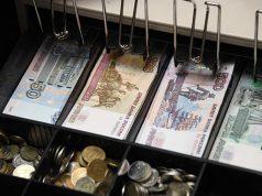Обман по-доброму. Как банки обещают россиянам выгодные вклады и наживаются на их жадности