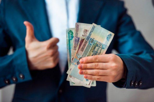 Зарплата федеральных бюджетников в 2019 году
