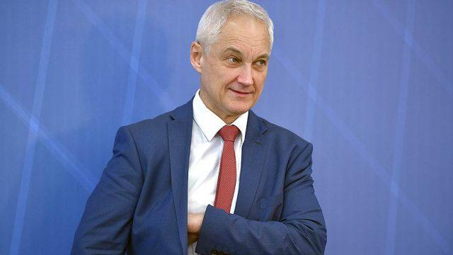 Помощник Путина Белоусов узнал, кто передал СМИ план об изъятии сверхприбылей у бизнеса