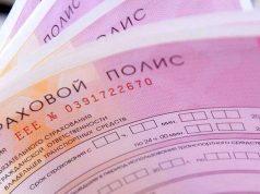 ФАС проверит трех страховщиков на наличие сговора после удорожания ОСАГО