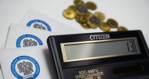 Мигранты получат налоговые льготы в России