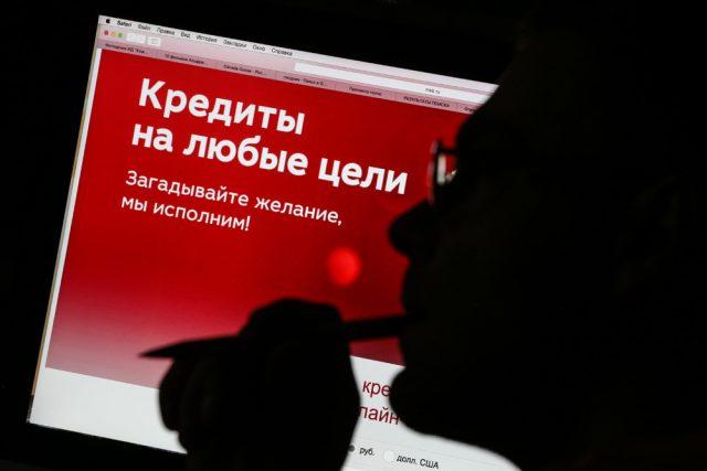 Белоусов видит три опасности из-за бурного потребительского кредитования в РФ