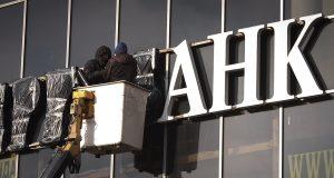 ЦБ рассказал об уязвимости российских банков
