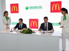 Сбербанк и «Макдоналдс» договорились совместно развивать эквайринг