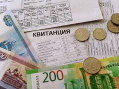Минстрой опроверг информацию о росте платежей за отопление