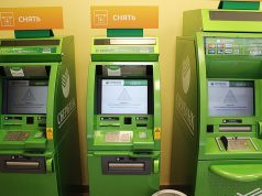 Найден новый способ мошенничества в банкоматах