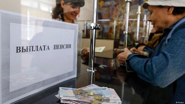 Российские пенсионеры отказались копить на старость