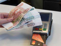 Не отходя от кассы: россиянам хотят разрешить снимать деньги у кассира