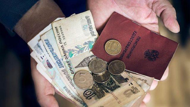 Заморозка накопительной части пенсии будет продлена на 2022 год
