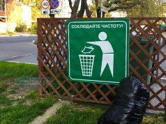 Россиян обяжут платить за реальный мусор