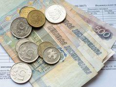 Вводится прямой запрет на передачу коллекторам накопившихся долгов граждан по ЖКХ