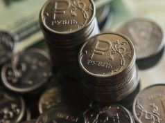 Без оптимизма: эксперты дают неутешительный прогноз по экономике РФ