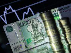 Российская экономика опустилась ниже критической отметки