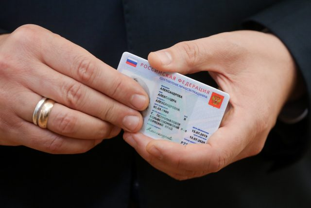 Электронные паспорта выдадут досрочно
