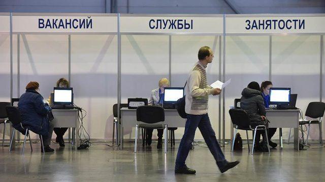 Путин подписал закон о малом и среднем бизнесе, созданном организациями инвалидов