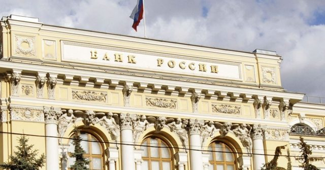 ЦБ готовит требования к филиалам иностранных страховщиков в случае их прихода в РФ