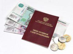 ЦБ РФ через 5-7 лет поймёт, готовы ли НПФы к свободному инвестированию