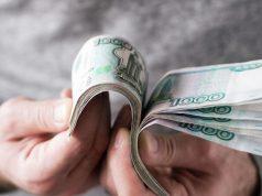 Коллекторы раскрыли оптимальное число кредитов на россиянина