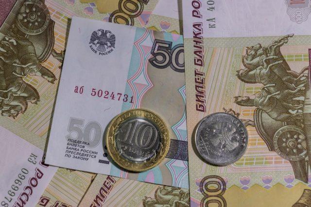 Индекс развивающихся рынков вызвал падение рубля