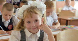 Рост стоимости минимального школьного набора составил 13%