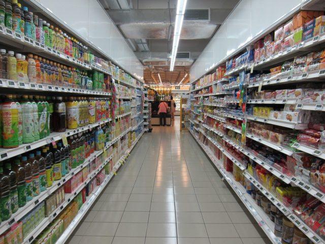 Акции «Магнита» упали в цене после проверки ФАС