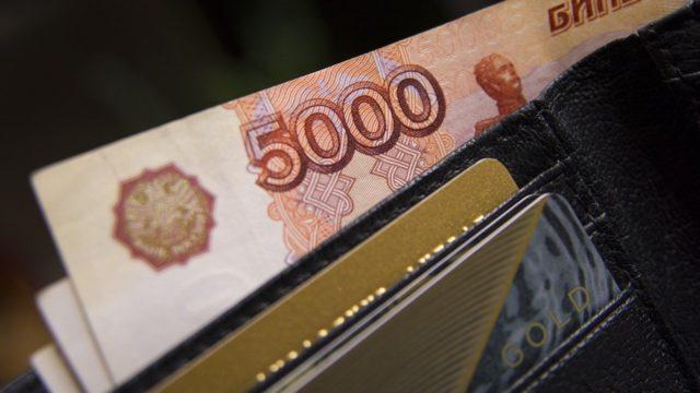 Доллар и евро незначительно уступили рублю на торгах на «Мосбирже»