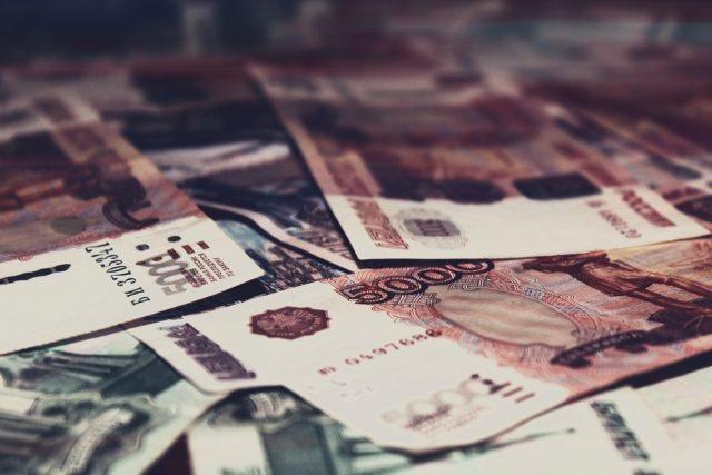 Минэкономики пересмотрело проноз инфляции до 7,4%