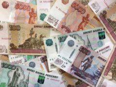 Эксперты спрогнозировали рост курса доллара до 100 рублей к 2022 году